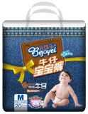 Ultra Breathable Pull up Disposable Baby Diaper Manufacturer