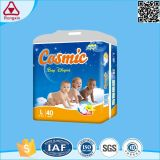 Wholesale New Style Nice Best Selling Disposable Baby Diaper Manufacturers in China