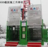 2 Ton Construction Hoist Double Cabins (SC200/200)