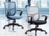 Medium Back Office Chair 518#