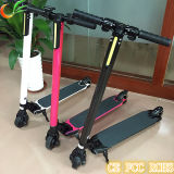 2017 Hot Outdoor Sports Carbon Fiber Electric Skateboard Price