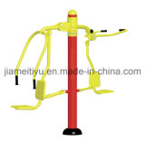 GS Outdoor Fitness Equipment Pull and Push Chairs Chest Press