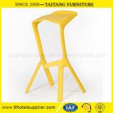 Hotsale Colorful Bar Furniture Bar Stool Without Armrest