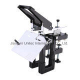2016 Best Selling Items Manual Pad and Saddle Stapler Sh-02g