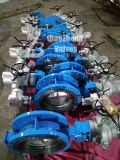 API/DIN/JIS Standard Flanged Metal Seat 3-Offset Three-Eccetric Electric Buttfly Valve