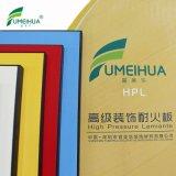 Fmh Solid Phenolic Compact Laminate Board/ HPL Panel