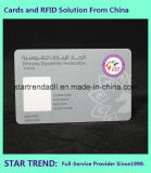 Security ID Card Full Color for Company