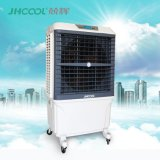 Electrical Portable Water Cooler for Evaporative Air Conditioner Manufacturer