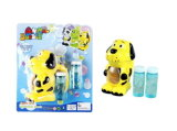 Plastic Toy Summer Bubble Toys (H8996011)