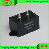 High Power DC Link Filter Capacitor 450V