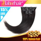 2017 Hot Sell Clip in Straight Hair Brazilian Virgin Clip in Hair Extensions Full Head Clip in