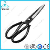 Best Popular Multi-Function Home Scissors