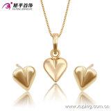 Fashion Elegant Heart-Shaped 18k Gold-Plated Imitation Jewelry Set -63741