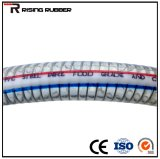 PVC Plastic Steel Wire Reinforced Industrial Water Discharge Hose Pipe
