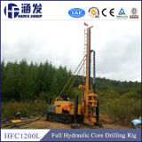 Hfc1200L Multi-Functional Core Drilling Rig Engineer Oversea Service Ok, , Drill a Water Well