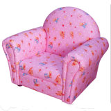 Round Back Airglow Baby Sofa Chair Children Furniture (SXBB-334)