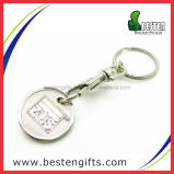 Promotion Iron Custom Trolley Coin Keychain (KE0003)