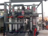 Aqu-D Air & Water Mixture UF Membrane - Patent