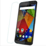 0.33mm 2.5D 9h Premium Tempered Glass Screen Protector for Moto G Turbo Edition