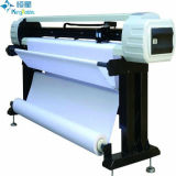 Rabbit Hj-1800 CAD Inkjet Garment Price of Inkjet Plotter
