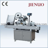 Horizontal Automatic Oral Liquid Bottles Labeling Machine