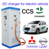 50kw Chademo and CCS DC Fast EV Charger