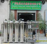 Kyro-1000 Big Capacity Factory Direct Provide Machine Reverse Osmosis System