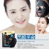Bioaqua Hyaluronan Hydrating Black Mask 30g/PCS Whitening Face Mask Peeling off Facial Mask