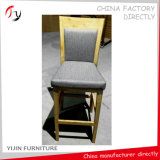 Wood Imitation Yellow Frame Grey Fabric Pub Chair (FC-138)