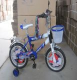 Nice Design Children Bicycle/Children Bike/Kids Bike (SR-E04)