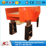 Gzd Series Metallurgy Vibrating Feeding System