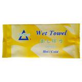 Upmarket Homelike Pocket Towel