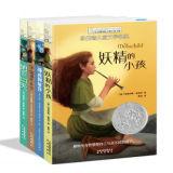 Hard Cover Book Printing/ Case Bound Book Children Book