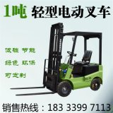 1T Mini Electric Forklift Truck with DC Motor Lifting 3M