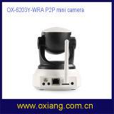 H. 264 HD 1000k Pixels WiFi IP Camera