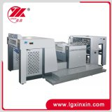 Paper Embossing Machine Yw-110e
