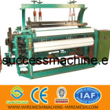 Shuttless Weaving Machine (JG-1300 JG-2000 JG-2500)