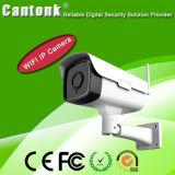 CCTV CMOS 4.0MP Vandalproof Dome HD WiFi IP Camera (BB90)