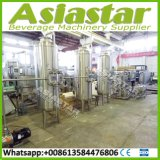 Wholesale Industrial Drinking Water Purifier with Price