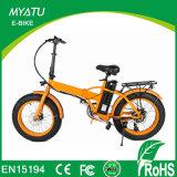 20 Inch Folding 500W Beach Cruiser Electric Bike Fat