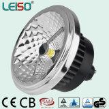 Standard Size Scob GU10 LED AR111/LED Lamp (LS-S615-GU10)