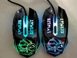 7 Color Breathing LED Gamer Mouse (M-65-1)