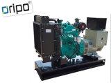 Best Price! Cummins Diesel Generator Set 50 kVA with Dongfeng Cummins Diesel Engine