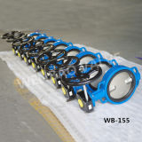 Soft Seat Wafer Butterfly Valve with Gear Dn65 Price