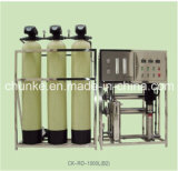 Industrial Stainless Steel / FRP Small Water Treatment Plant