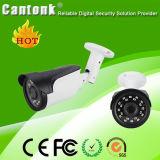CCTV 1080P IP Camera HD Waterproof Bullet IP Camera