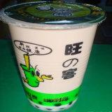 Yogurt Plastic Cup Yogurt Plastic Cups Plastic Cup