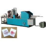 L-Folding and Slitting Serviette Napkin Making Machine for Sale