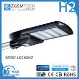 347VAC 160 Watt LED Road Lights with EMC LVD