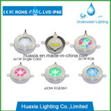 18W LED Muti-Color LED Waterproof Fountain Lights with DMX Function